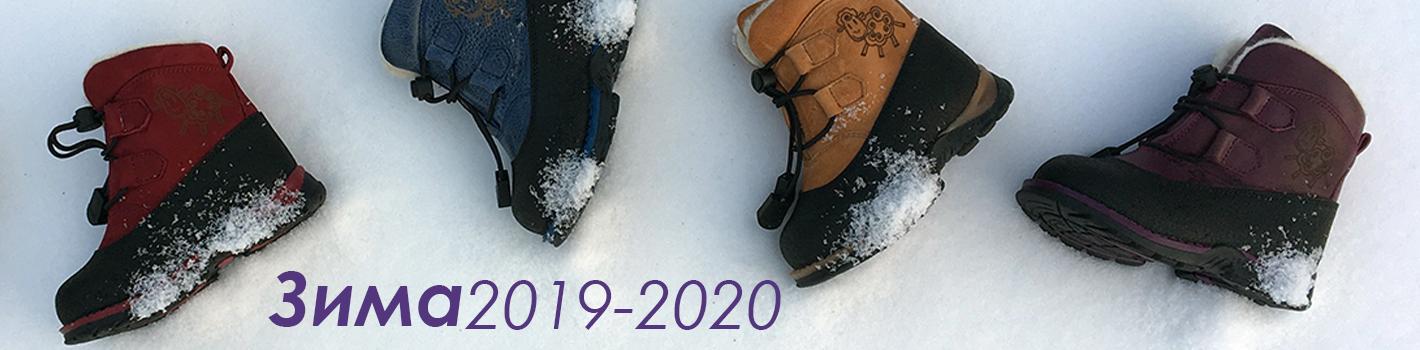 e43c231a3 Детский Скороход - обувь для детей